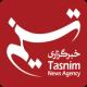 tasnim logo